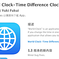 World Clock-Time Difference Clock.png