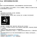 螢幕快照 2014-05-19 10.17.50.png
