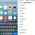 spotlight_iOS7