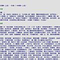 螢幕快照 2014-08-04 21.03.11.png