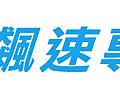 螢幕快照 2014-09-22 9.48.53.png