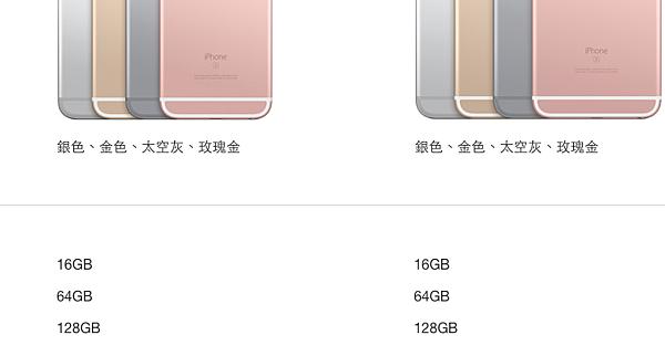 螢幕快照 2015-09-28 16.15.46.png