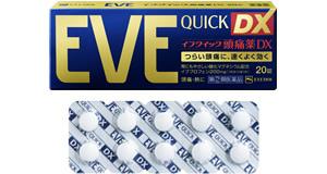 イブクイック頭痛薬DX.jpg