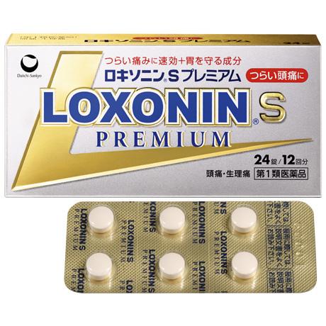 pict_loxonin-s_premium.jpg