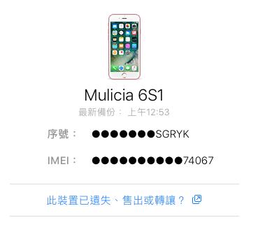 螢幕快照 2016-09-26 13.13.17.png