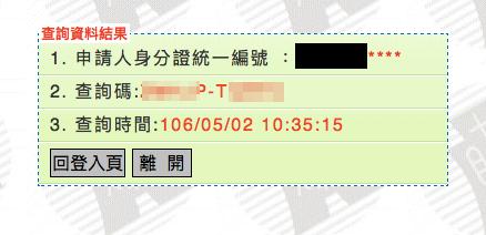 螢幕快照_2017-05-02_10_35_17.png