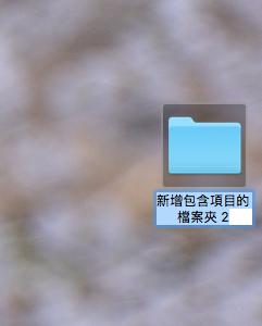 螢幕快照 2017-06-12 20.36.08.png