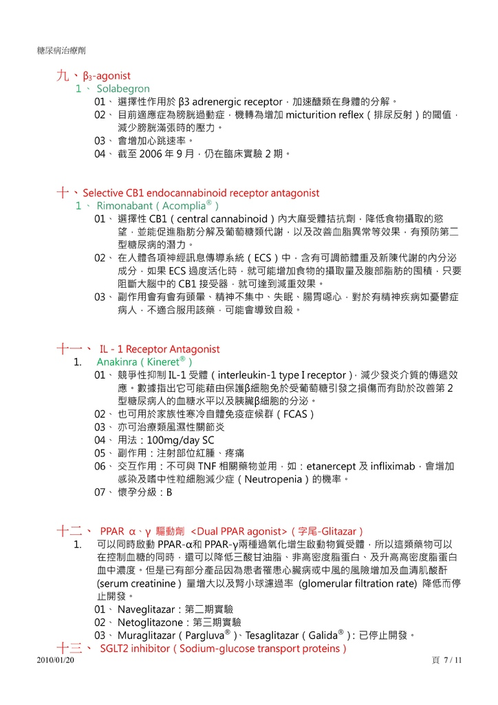 DM treatment drug 03.pdf 7.jpeg