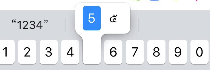 特殊符號6.png