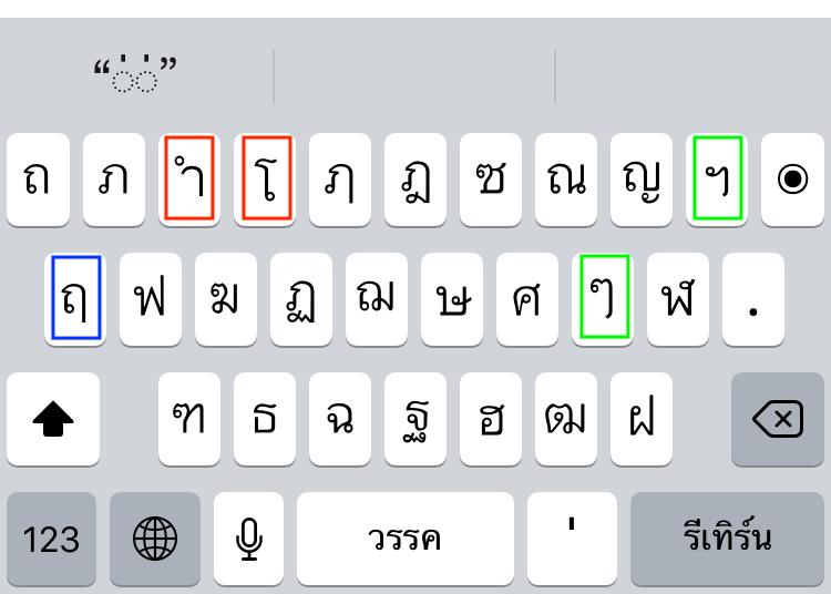 四行鍵盤2 母音加註.png