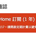 螢幕快照 2019-09-17 13.35.40.png