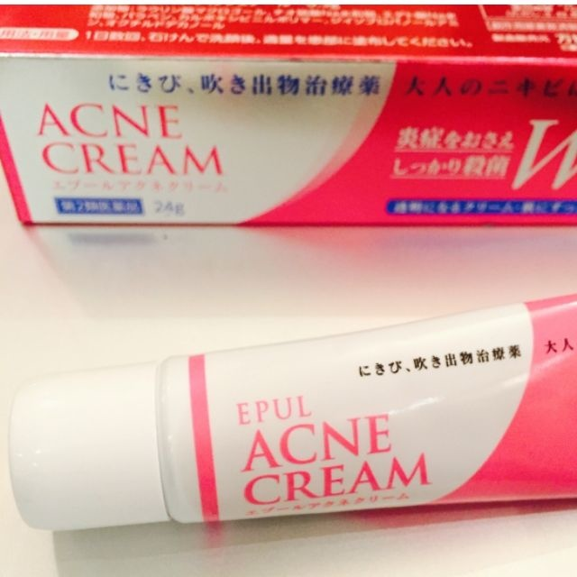 acne_cream___24g_1483795643_753434ce.PNG.jpeg