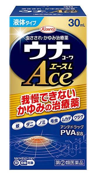 UNA_AceL_30mL_P_W800H800.jpg