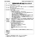 01950_Explanation2.pdf.jpeg