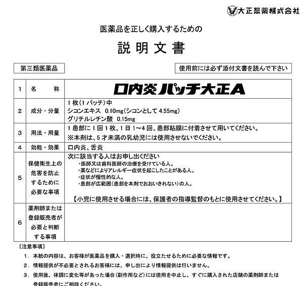 01951_Explanation2.pdf.jpeg