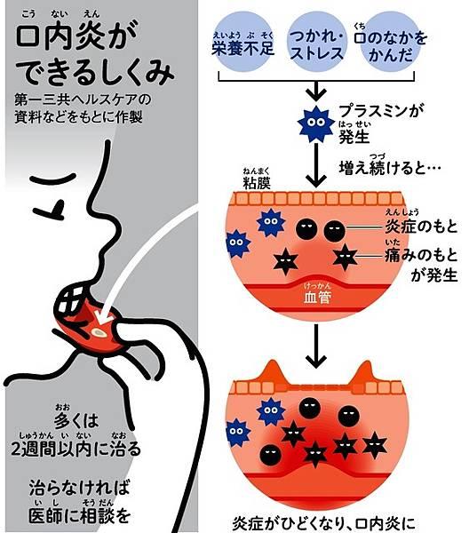 AS20200212003902_comm.jpg