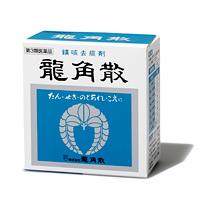 item_3.jpg