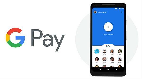Google-Pay-1.jpg