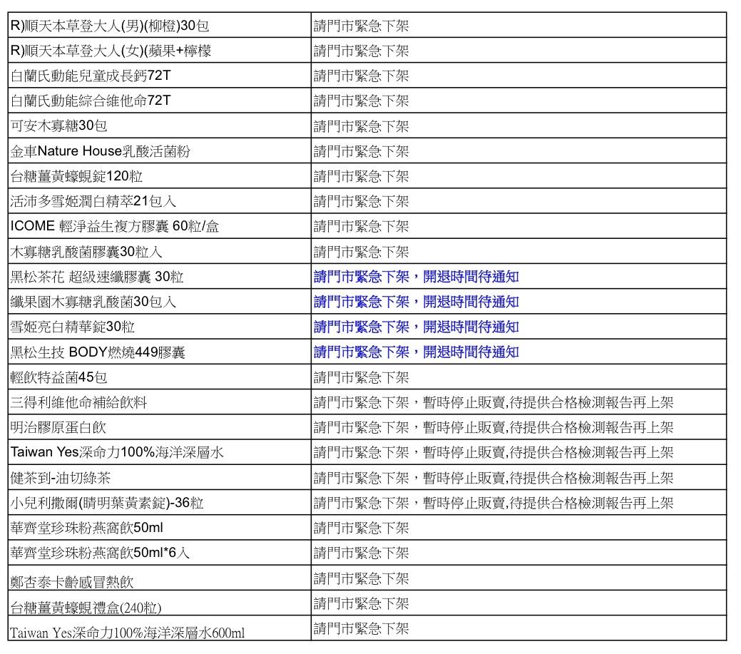 """預覽""""活頁簿1"""".jpg"""