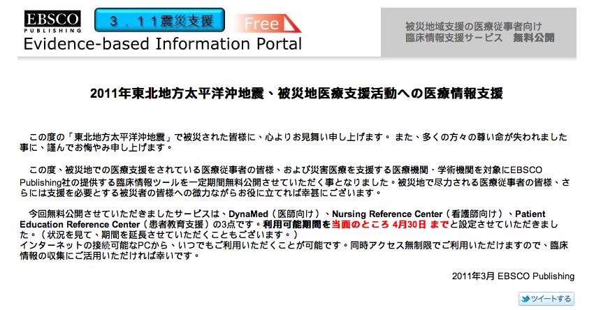 螢幕快照 2011-03-18 上午7.38.56.png