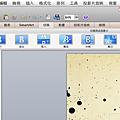 螢幕快照 2011-05-06 上午1.05.50.png