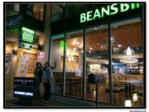 beans bins2.jpg
