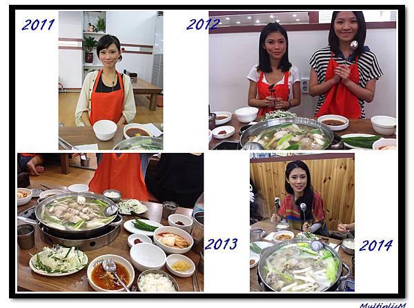 孔陵一隻雞2011-2014.jpg