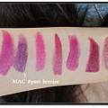 purple lipstick swatch2.jpg