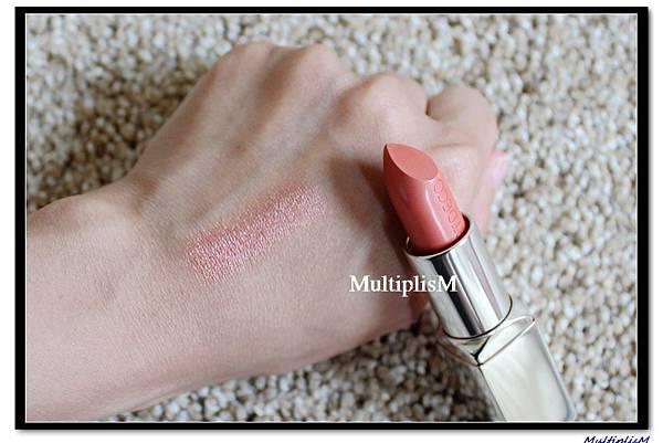 artdeco lipstick.jpg