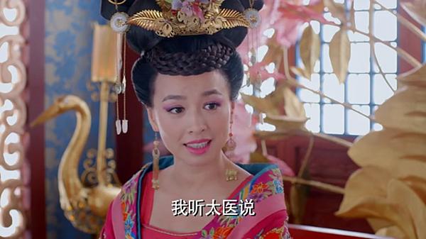 韋貴妃圖3.PNG