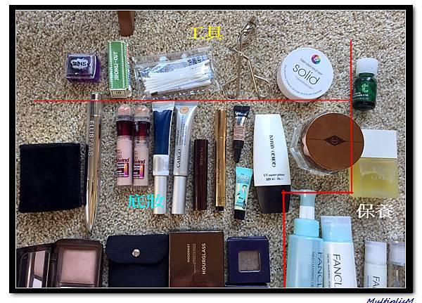 化妝包1.jpg