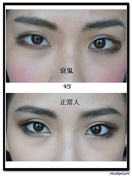 before n after eye2.jpg