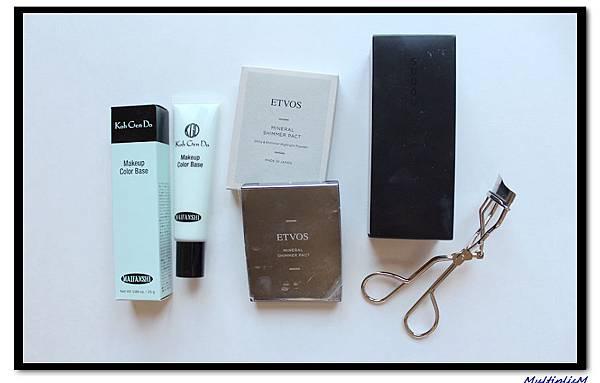 japan haul makeup.jpg