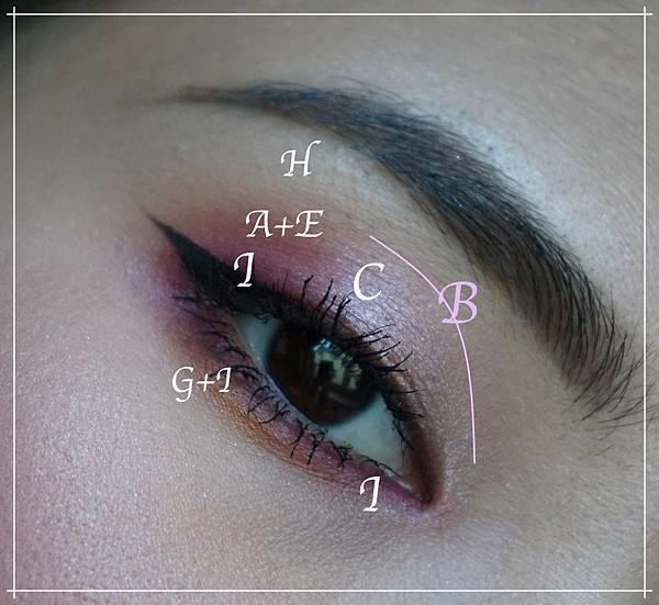 huda beauty obsessions mauve eye makeup_step.jpg