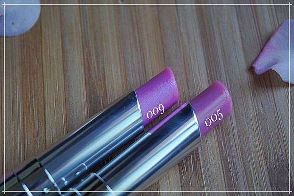 Dior Addict Lip Glow Color Reviver Balm.jpg