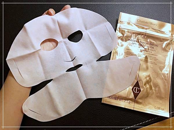 charlotte tilbury dry mask.jpg