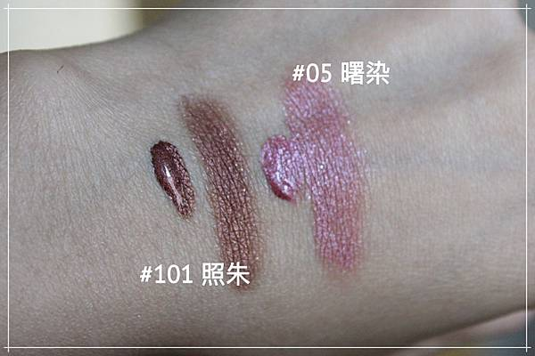 suqqu Glow Touch Eyes swatches_2.jpg