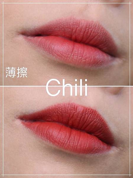 chili lip swatch.jpg