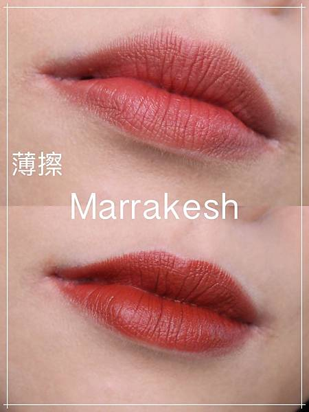 marrakesh lip swatch.jpg