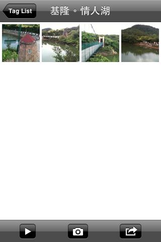Photos Plus_Fun iPhone Blog_12.png