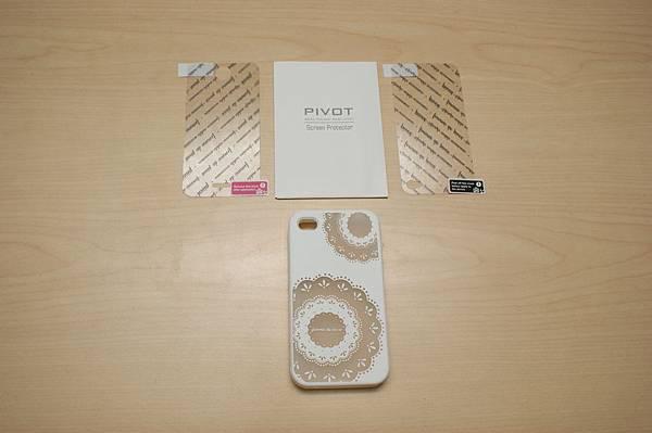 femme de pivot_Fun iPhone Store_34.JPG