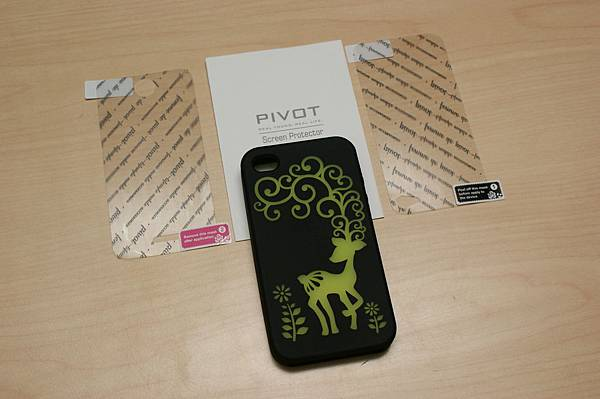 femme de pivot_Fun iPhone Store_36.JPG
