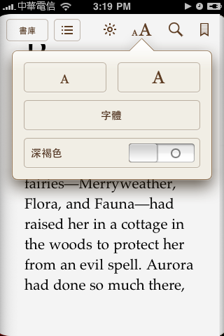 iBooks_Fun iPhone_29.png