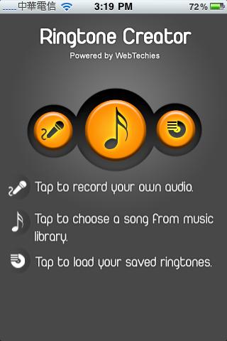 Ringtone Creator Pro_Fun iPhone Blog_05.png