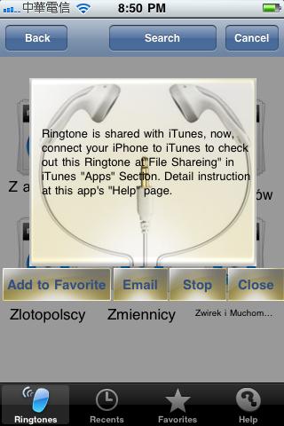 HD Ringtones for iOS4_Fun iPhone Blog_14.png