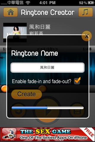 Ringtone Creator Pro_Fun iPhone Blog_10.png