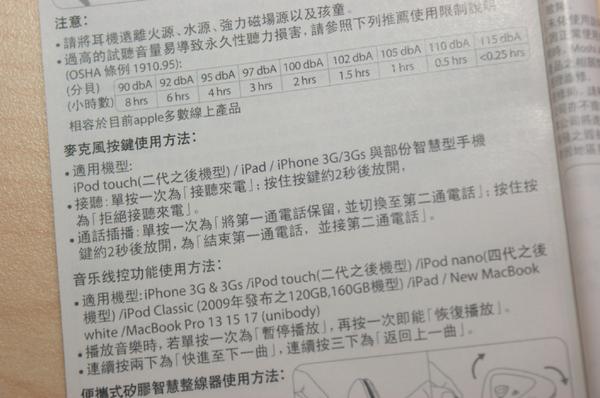 moshi vortex_Fun iPhone Blog29.png