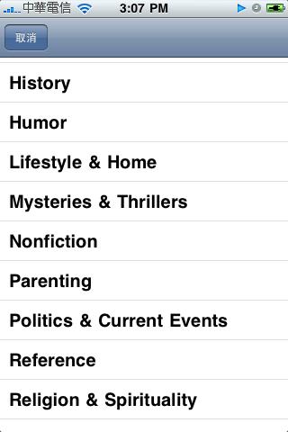 iBooks_Fun iPhone_16.png