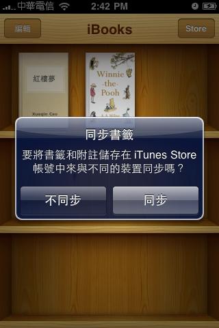 iBooks_Fun iPhone_05.png