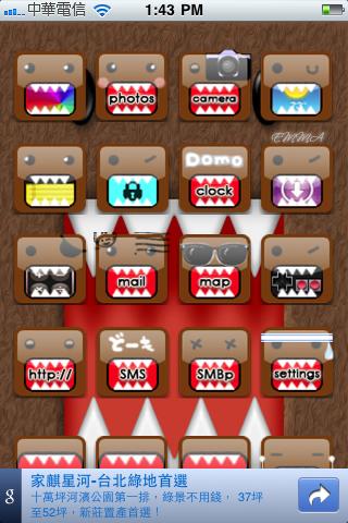 Emma App Frame_Fun iPhone_15.png